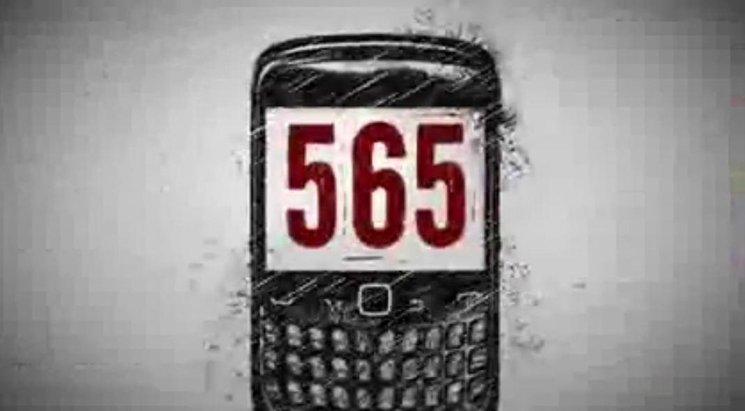 werft fondsen per SMS